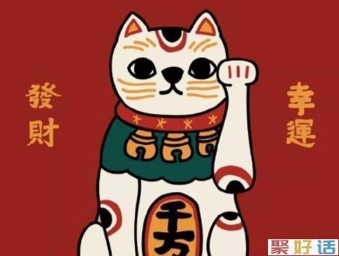 2020正月初六拜年祝福短信 鼠年大年初六祝福语1