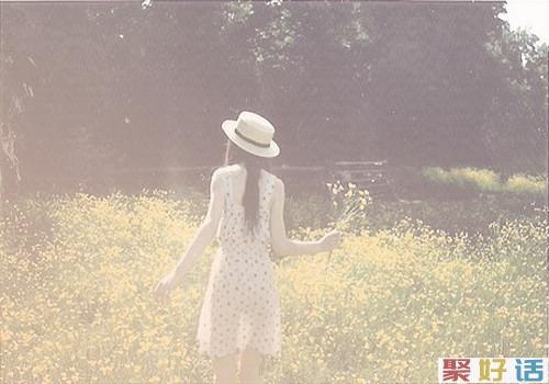朋友圈心灵鸡汤说说 通往幸福最大的障碍就是对幸福苛求太多
