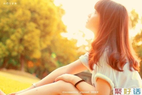 微信朋友圈唯美的说说心情 生活是自己的,尽情打扮,尽情可爱