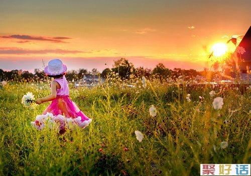 女生微信朋友圈说说 人生,简单就快乐,生活,开心就好