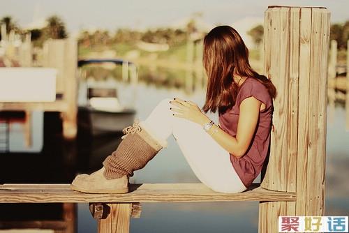 微信朋友圈生活说说 人,越长大越孤单。爱,越成长越懦弱