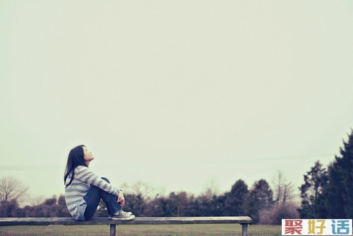 微信说说伤感的心情 爱了,恨了,哭了,累了,也该结束了
