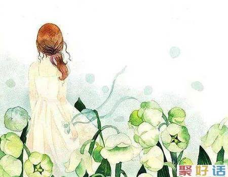 有人爱,有家便有归路,心安便是幸福插图