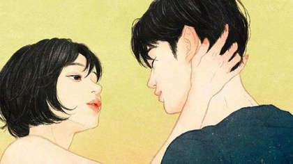 不管发生过什么,这世上总是有人爱你的插图(1)