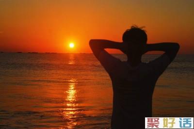 总有一天,我们会带着爱与梦想,义无反顾的奔向我们所盼望的远方1
