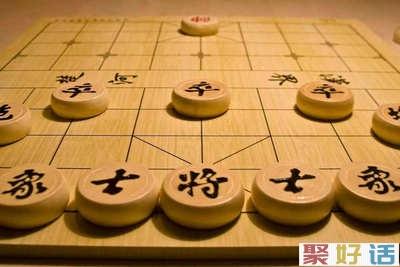 象棋的哲理经典句子