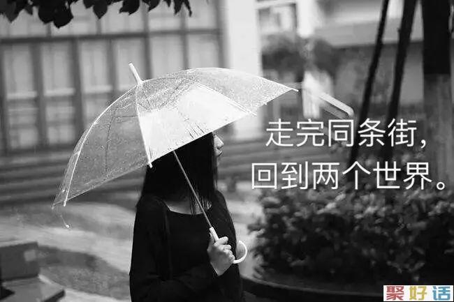 心情不好的文案: 压抑委屈难过!插图(6)