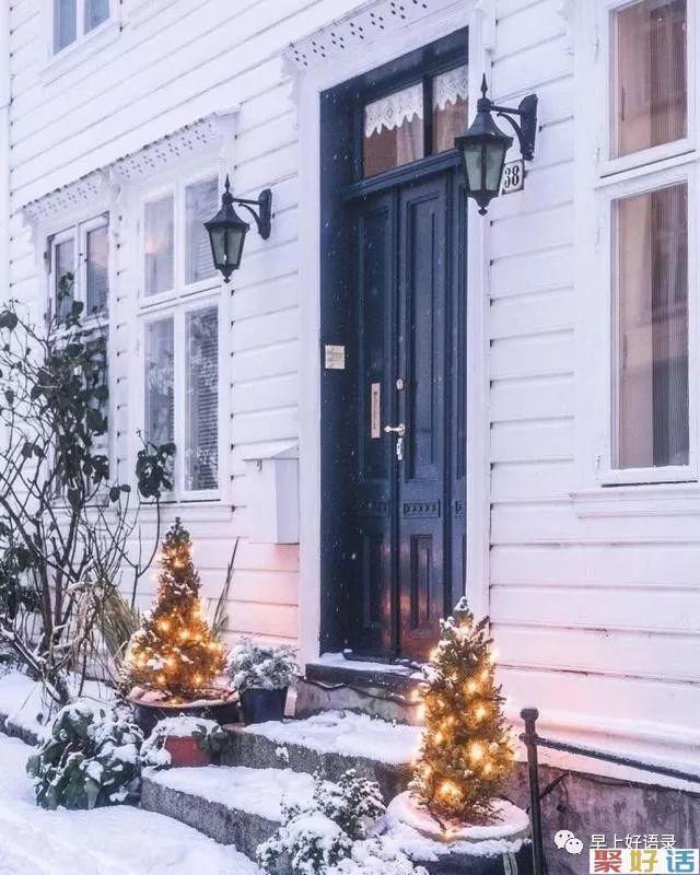 下雪了的说说心情短语,很喜欢下雪天的文案, 发朋友圈:大雪飘飘,情意脉脉,祝福悄悄。插图(2)