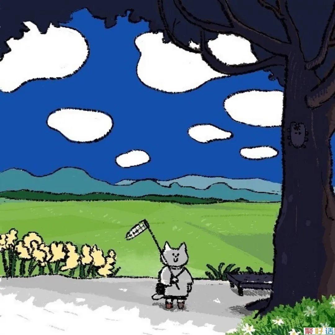 抖音那些虎狼之词文案: 骚又骚得很 私聊又让滚插图