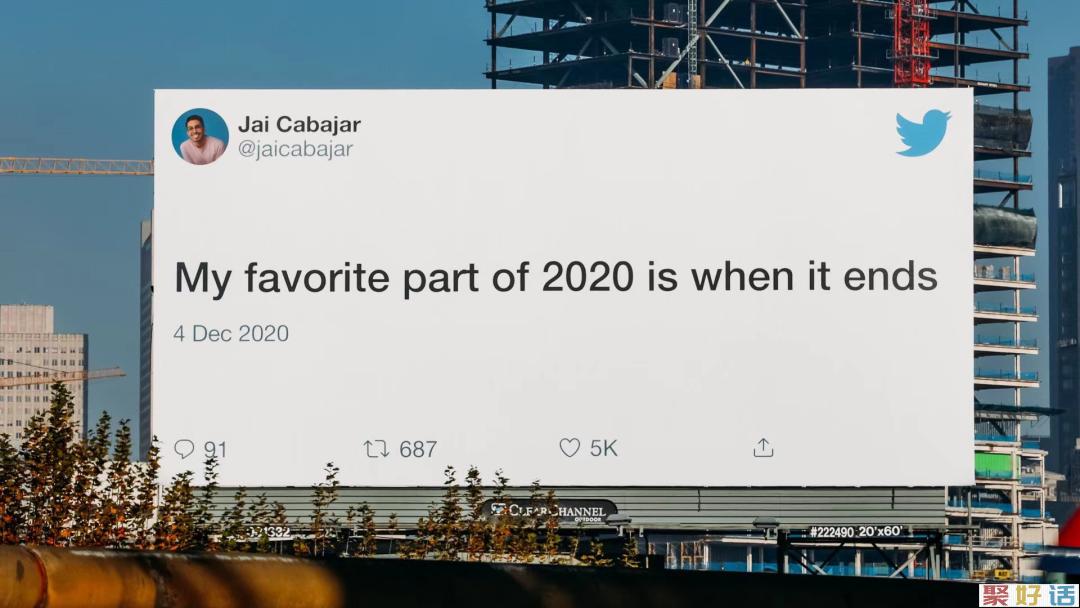 2020年尾文案: 花式吐槽2020,网友文案绝了!插图5