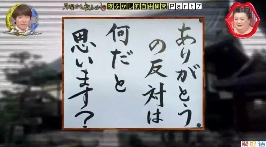 日本寺庙文案,都是大智慧啊!(更新版)插图32