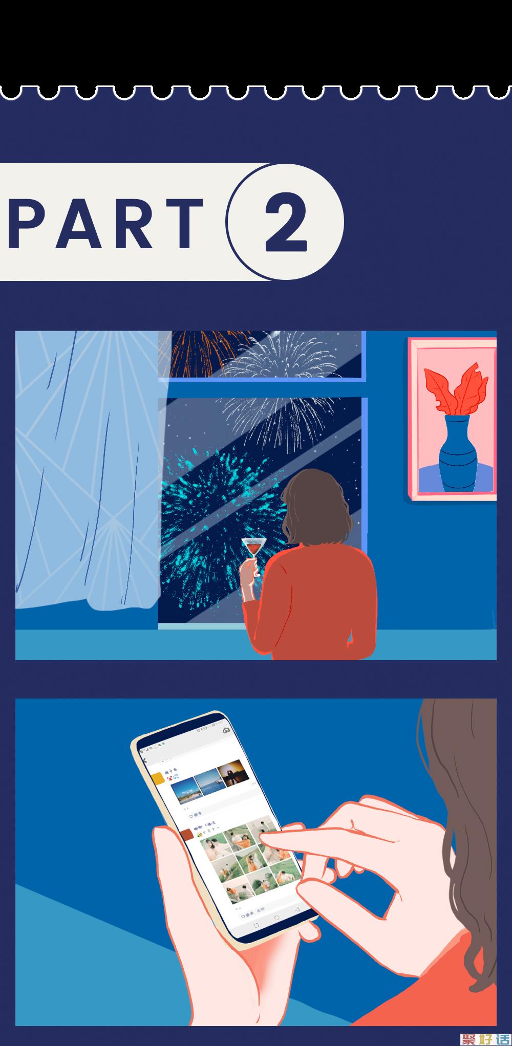 《2021跨年朋友圈优秀文案大赏》插图3