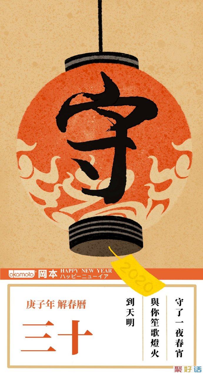 88句春节文案,拿走不谢!插图14