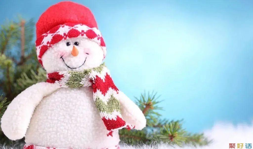 冬天适合发朋友圈的温暖文案: 天冷的时候, 要学会用自己的左手温暖右手!插图3