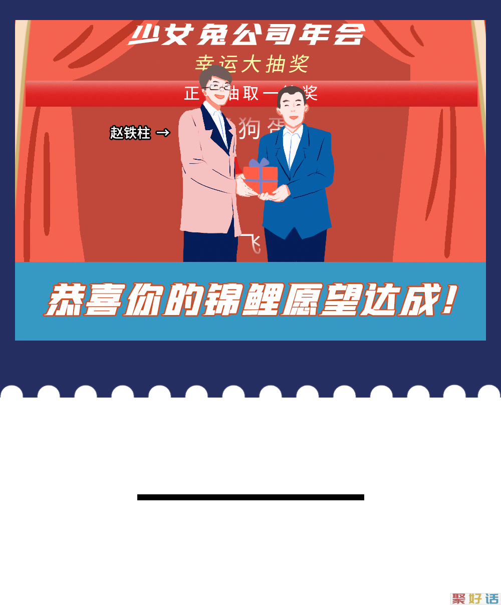 《2021跨年朋友圈优秀文案大赏》插图9