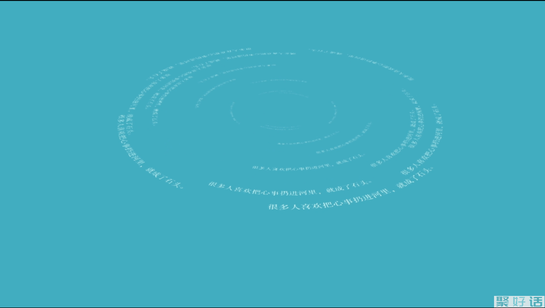 2020年,100句优秀文案盘点!插图3