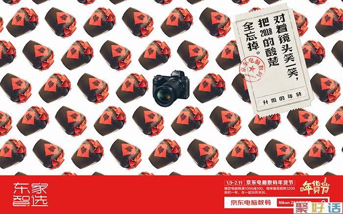 88句春节文案,拿走不谢!插图3