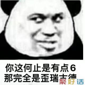 私藏春节文案,新年朋友圈九宫格必须是这个!插图3
