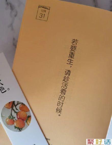 日本广告文案,洞察无敌插图16