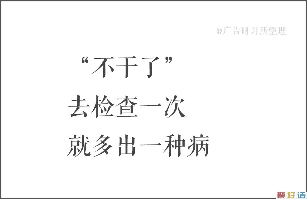 100句日本老人的退休文案 , 又心酸又好笑…插图69