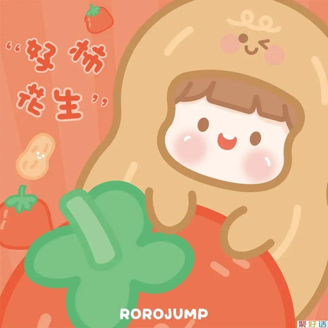 超走心的春节文案,写尽你的新年心愿!插图27