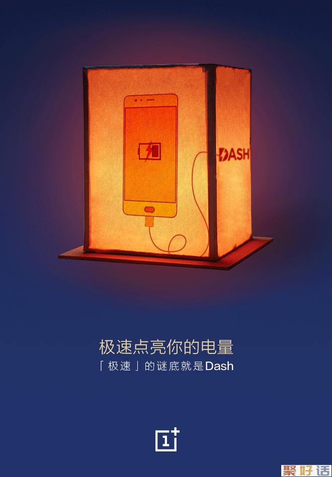 你要的元宵节海报文案精选,来了!插图21