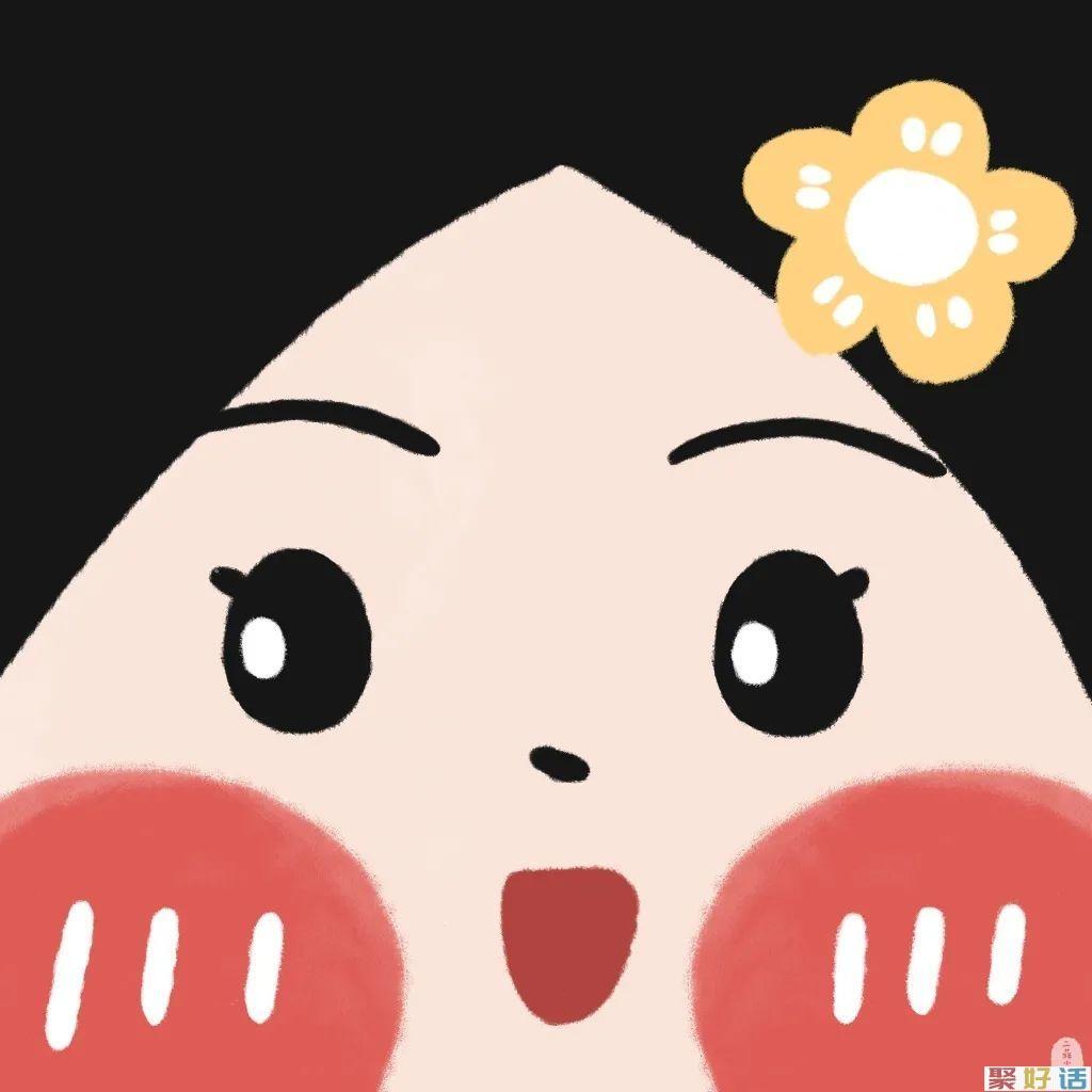 新年头像 | 春节期间朋友圈日常文案插图60