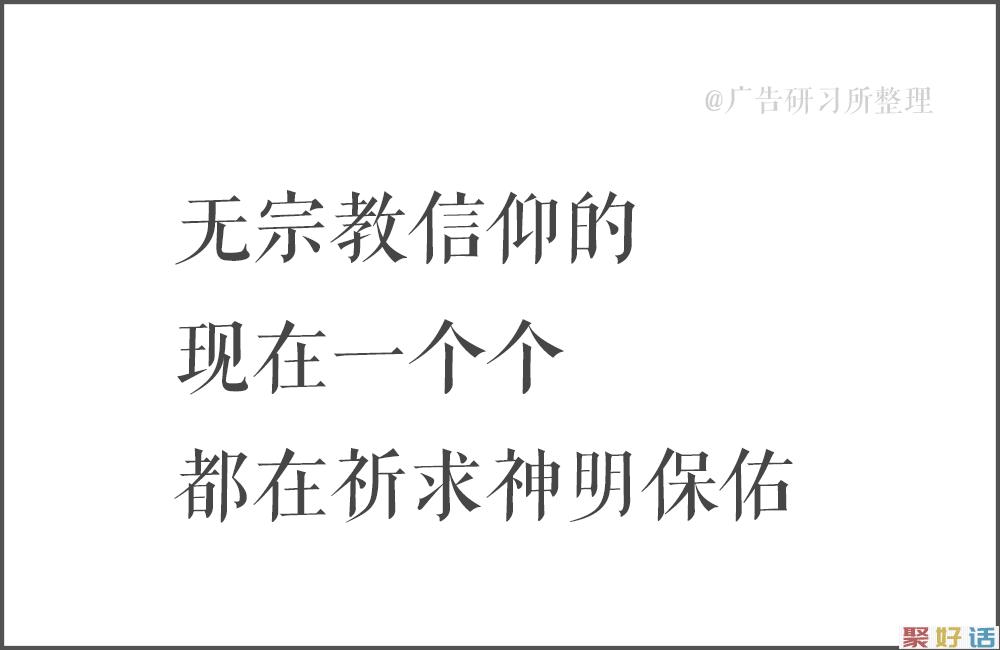 100句日本老人的退休文案 , 又心酸又好笑…插图64