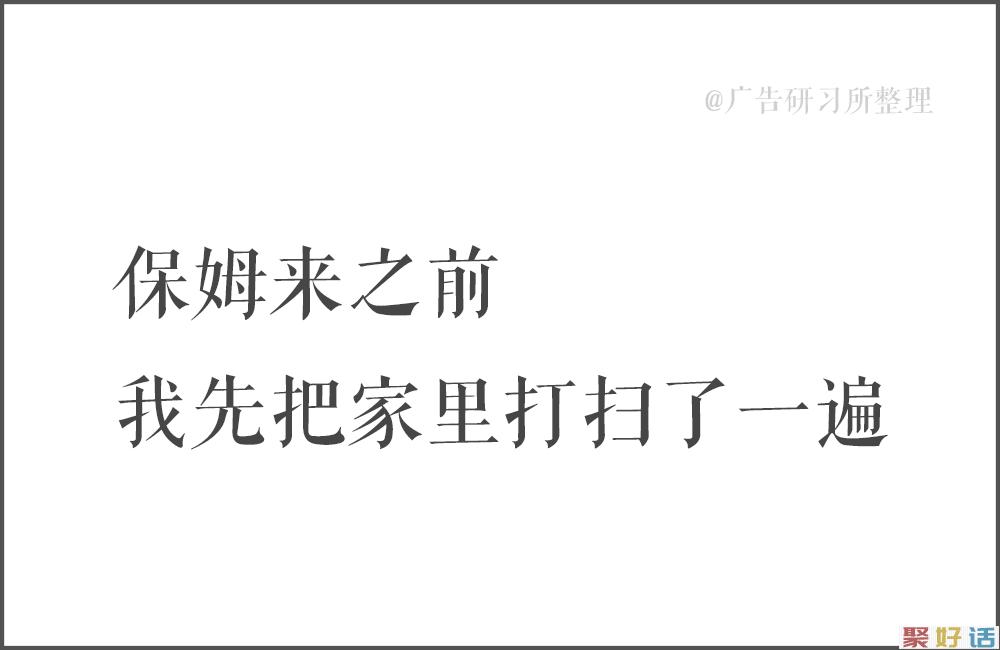 100句日本老人的退休文案 , 又心酸又好笑…插图67