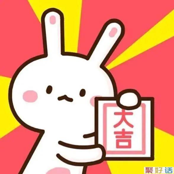 超走心的春节文案,写尽你的新年心愿!插图2