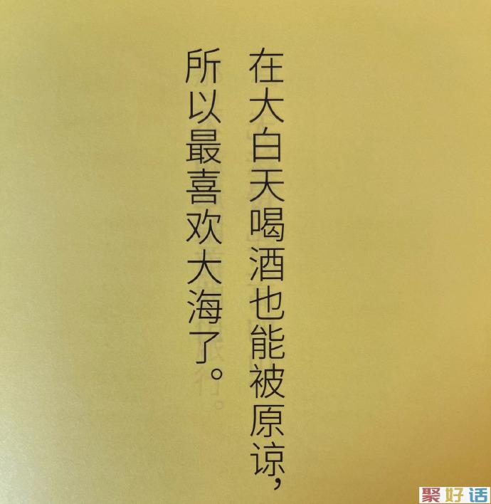 日本广告文案,洞察无敌插图11