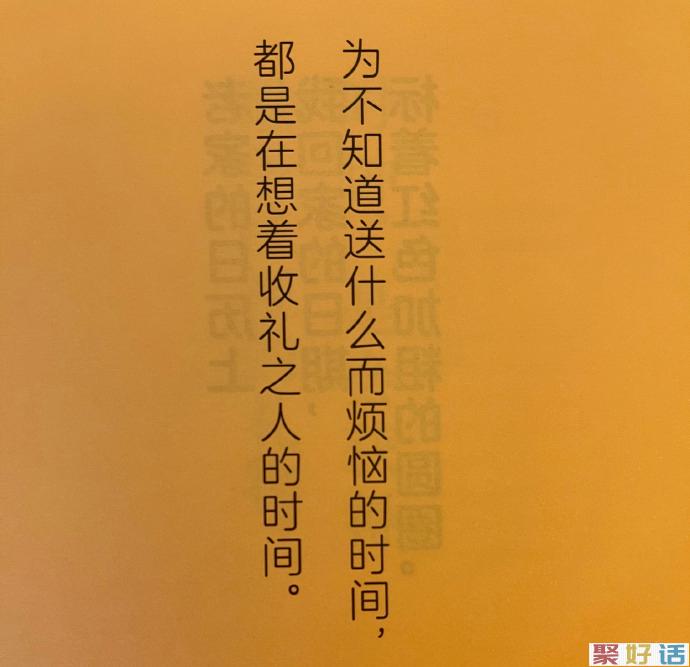 日本广告文案,洞察无敌插图13
