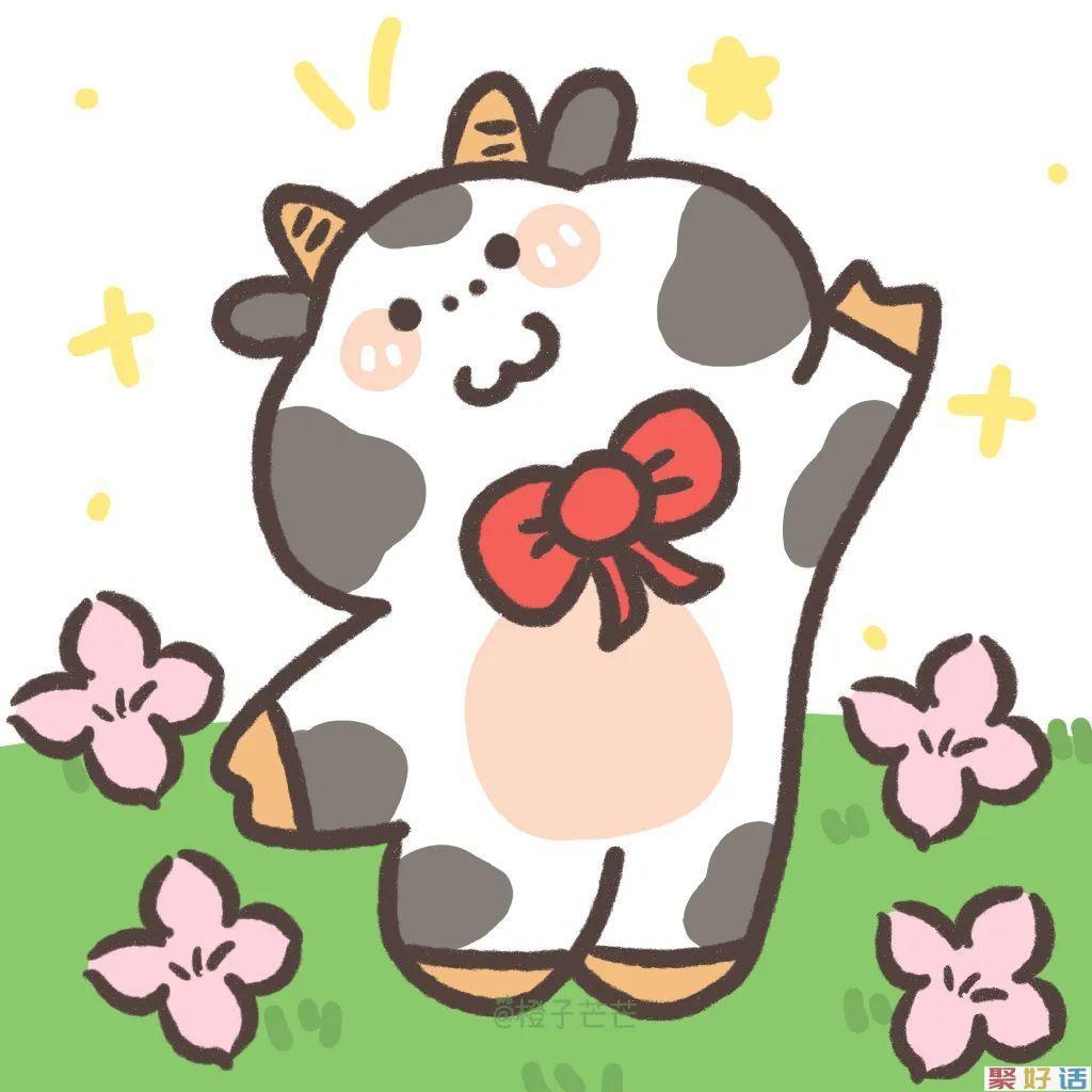 新年头像 | 春节期间朋友圈日常文案插图18