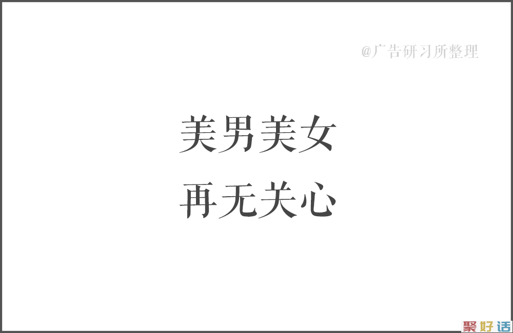 100句日本老人的退休文案 , 又心酸又好笑…插图95