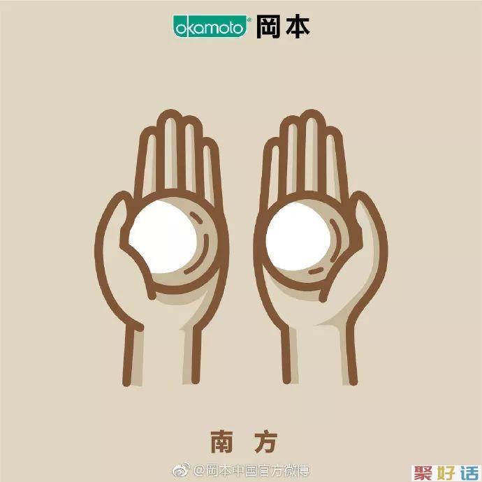 元宵节 | 祝福文案:尽享团圆,诸事圆满!插图36