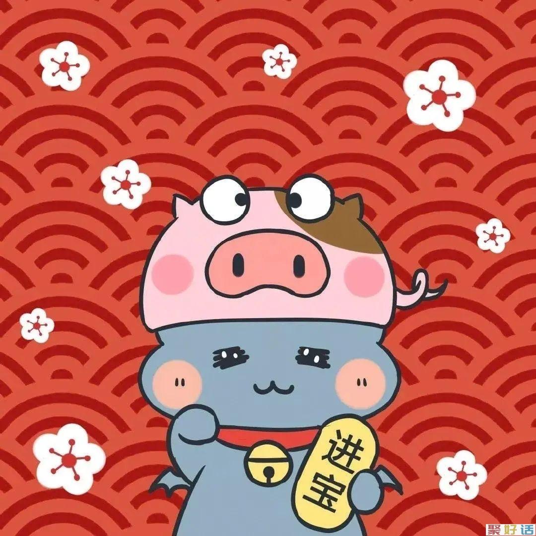 超走心的春节文案,写尽你的新年心愿!插图16