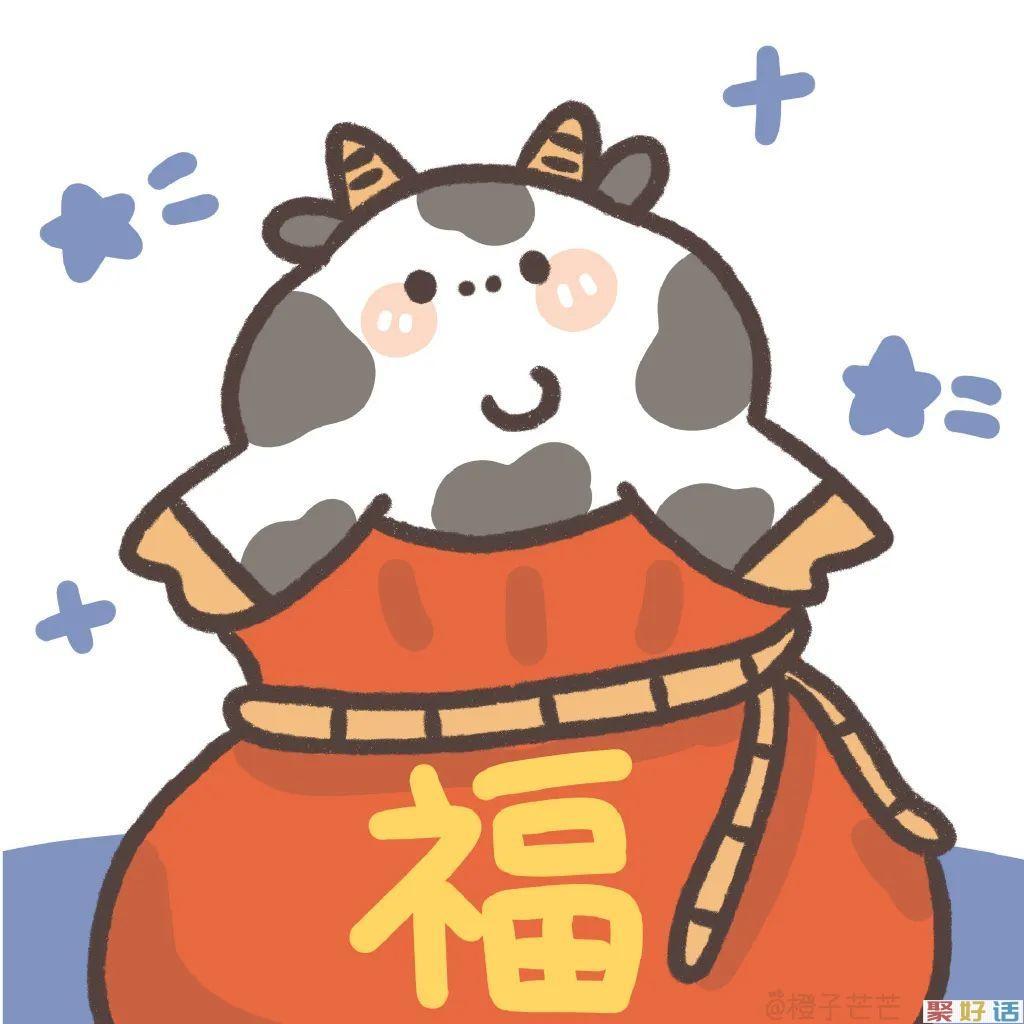 新年头像 | 春节期间朋友圈日常文案插图15