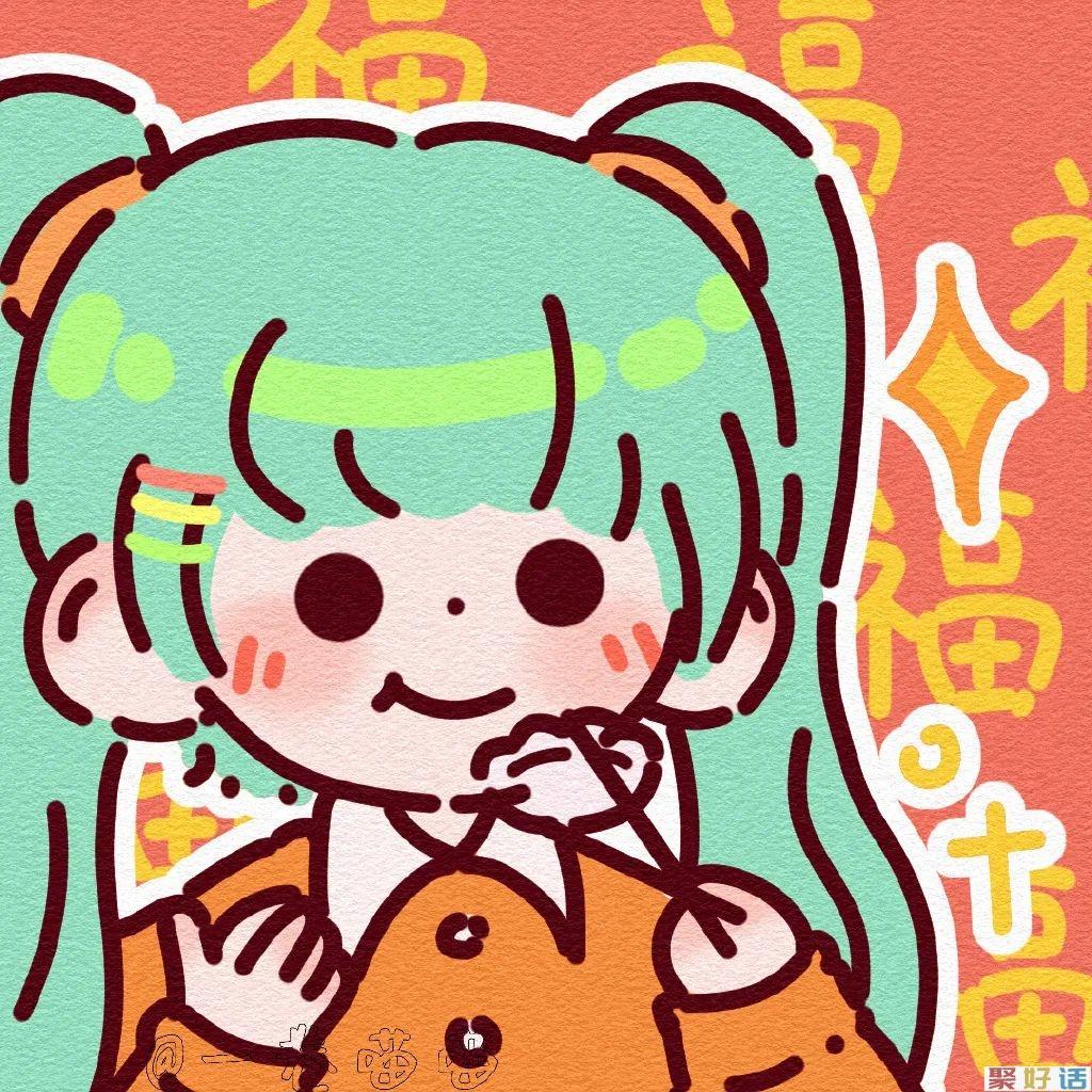 新年头像 | 春节期间朋友圈日常文案插图4