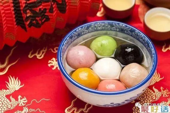 元宵节 | 祝福文案:尽享团圆,诸事圆满!插图