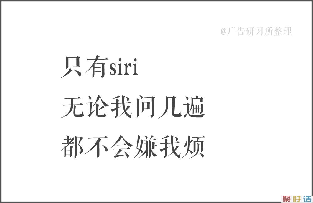 100句日本老人的退休文案 , 又心酸又好笑…插图58