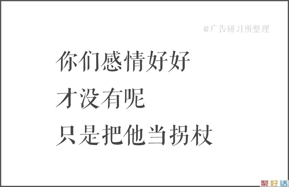 100句日本老人的退休文案 , 又心酸又好笑…插图53