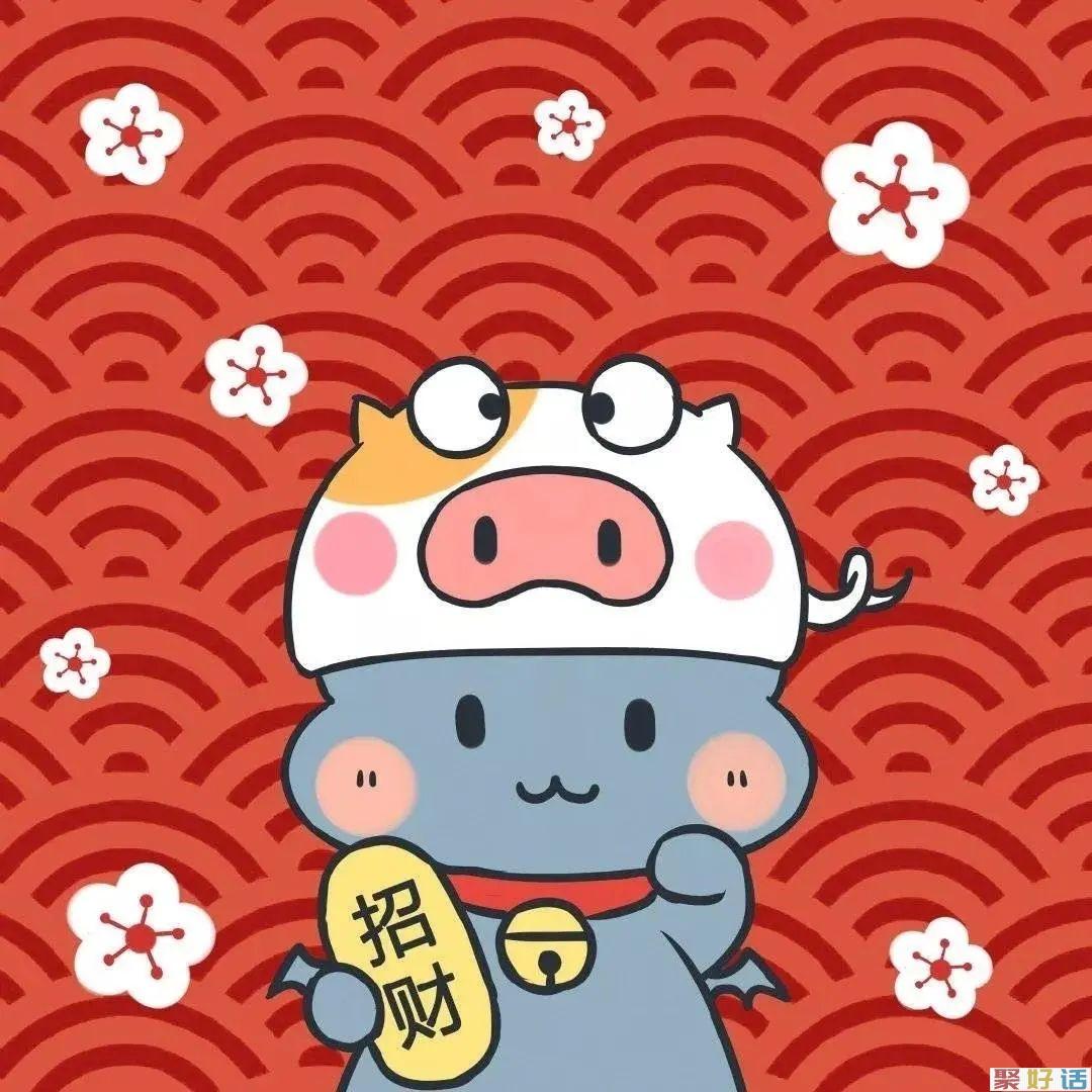 超走心的春节文案,写尽你的新年心愿!插图17