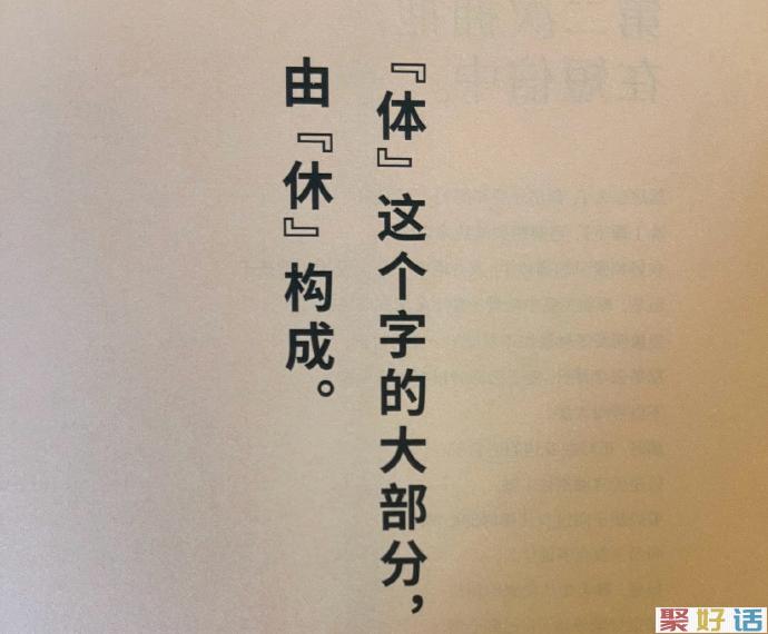 日本广告文案,洞察无敌插图12