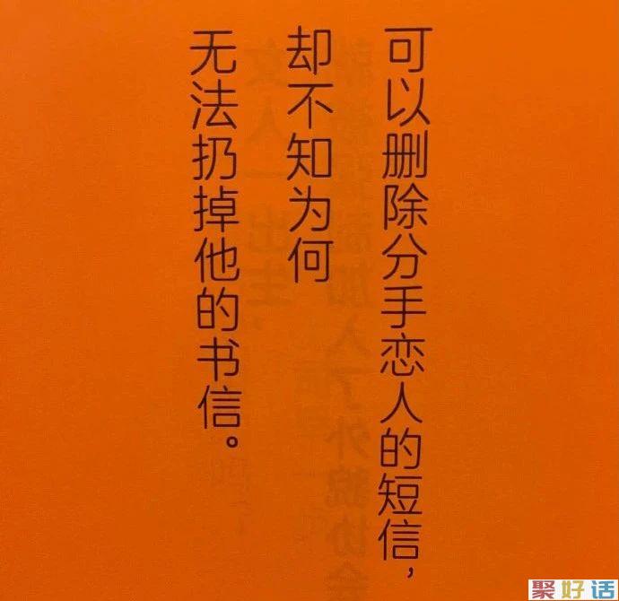 日本广告文案,洞察无敌插图2
