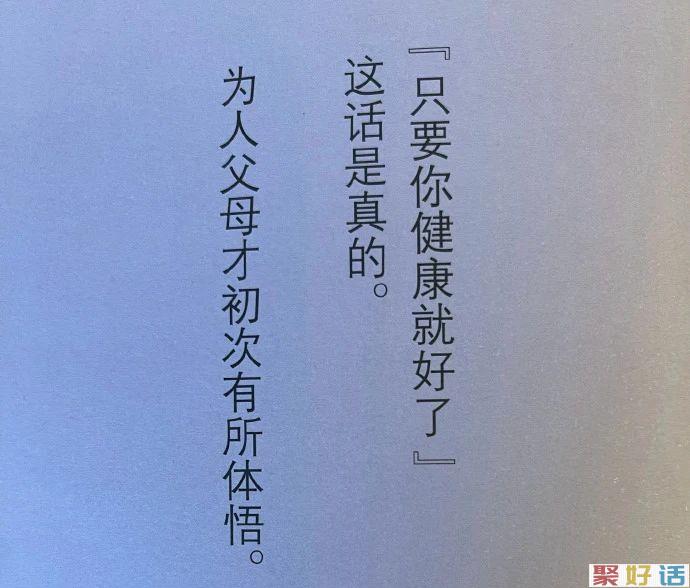 日本广告文案,洞察无敌插图5