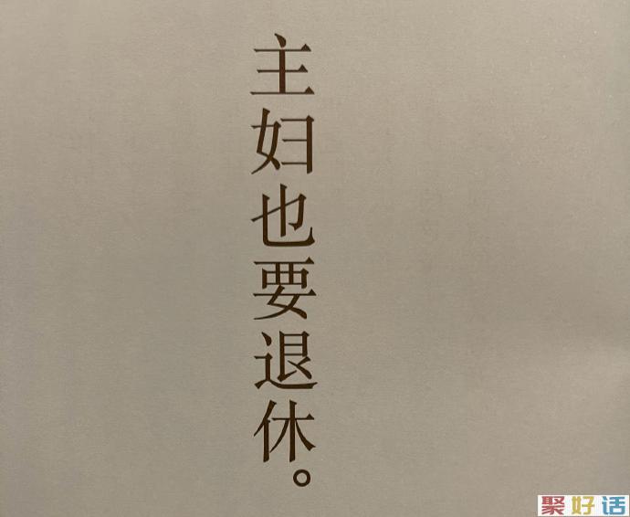 日本广告文案,洞察无敌插图8