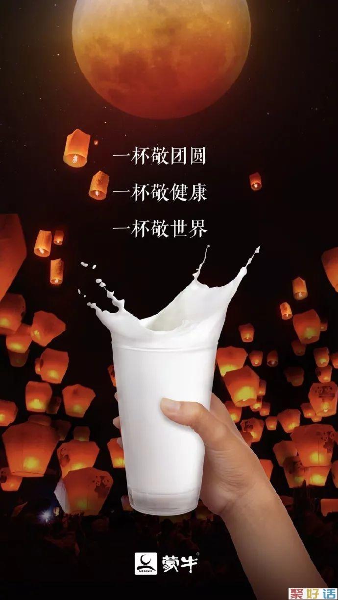 元宵节 | 祝福文案:尽享团圆,诸事圆满!插图14