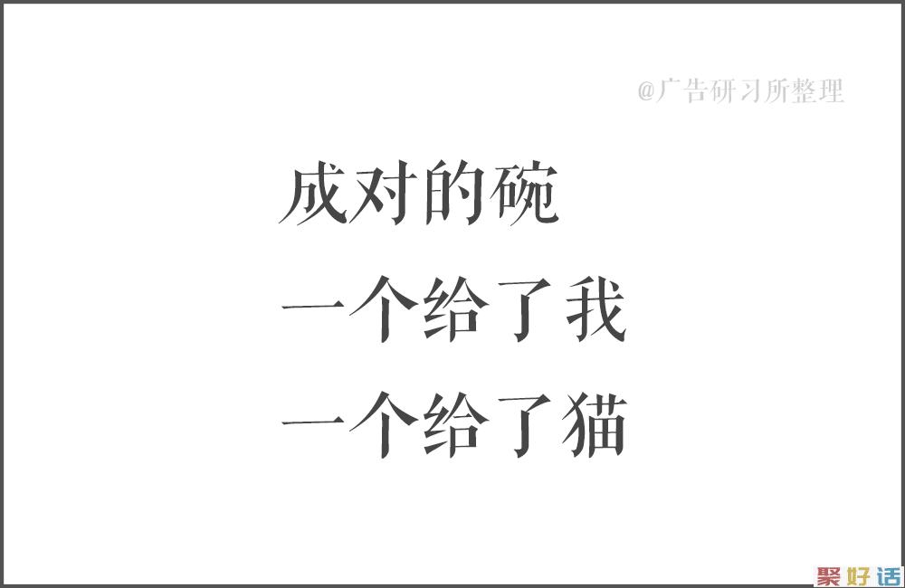 100句日本老人的退休文案 , 又心酸又好笑…插图50