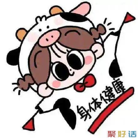 牛气又新鲜的朋友圈春节除夕文案,喜欢随便发插图4