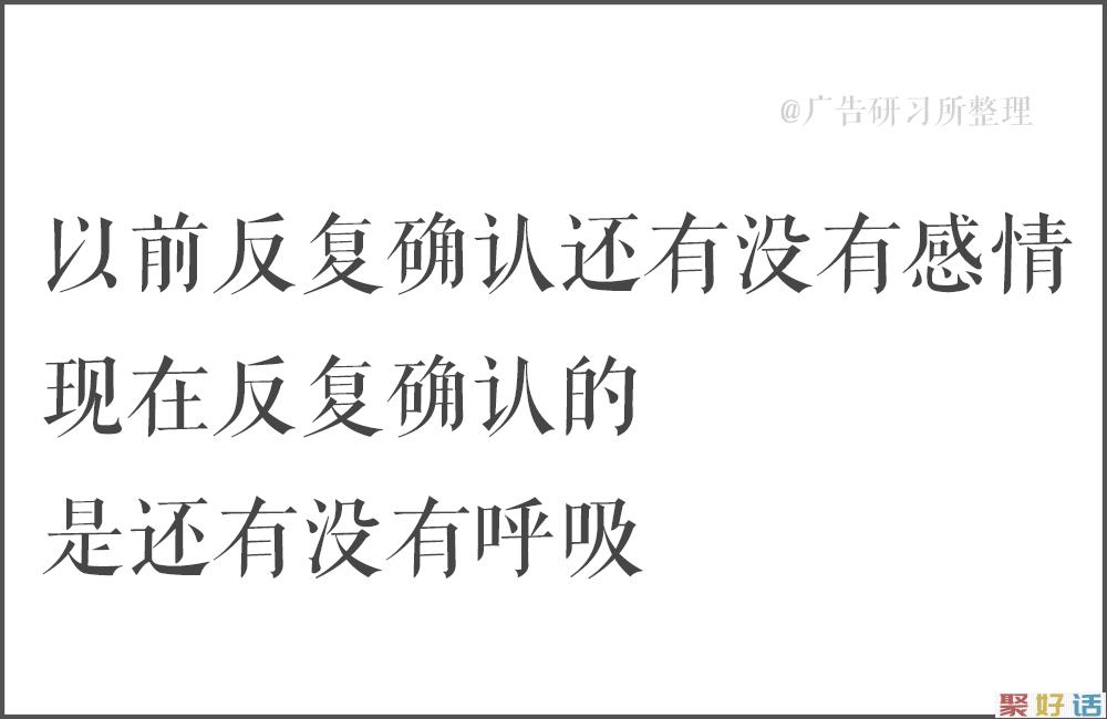 100句日本老人的退休文案 , 又心酸又好笑…插图81